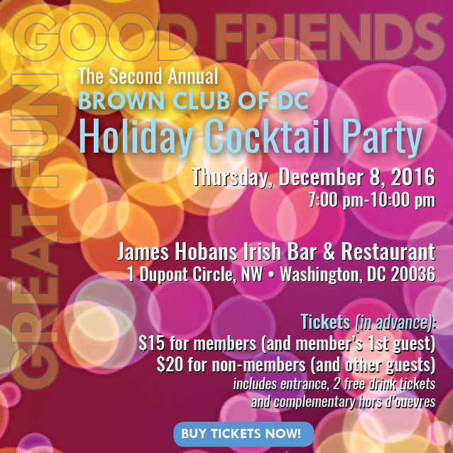 bcdc-holiday-party-flyer-2016